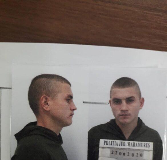 Alertă! Doi tineri au evadat dintr-un penitenciar. Cei care îi văd sunt rugați să sune de urgență la 112 (FOTO)